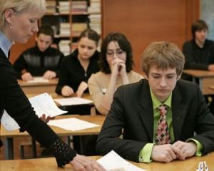 ЗНО: легкі тести зробили математику найпопулярнішим предметом